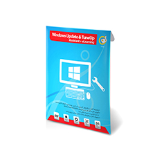 Windows Update & TuneUp Assistant + eLearning 2014