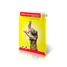 Adobe CC 2014 For MAC