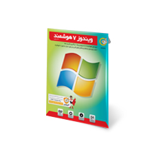 Windows 7 Smart Edition 64bit