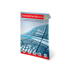 Autocad Civil 3D Collection