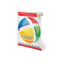 DriverPack Solution 17.7.4 +…