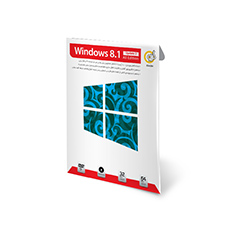 Windows 8.1 Update 3 All Edition