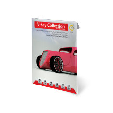 V-Ray Collection 7th Edition