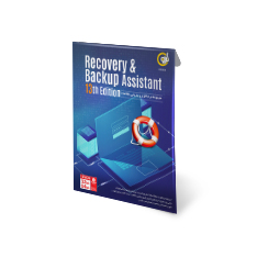 Recovery & Backup Assistant 13th…