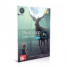 Adobe Photoshop Collection 12th…