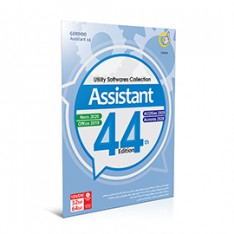 Assistant 44 th