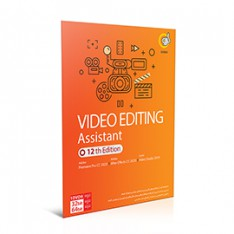 Video Editing Assistant 12th Edition