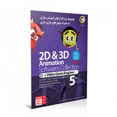 2D & 3D Animation Softwares Collection+Video…