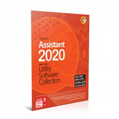 Assistant 2020 46th Edition…
