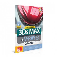 Autodesk 3DS Max + V-ray Collection…