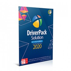 DriverPack Solution 17.10.14.20051…