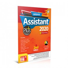 Assistant Plus 2020 + Elearning 2nd Edition