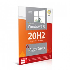 Windows 10 20H2 + AutoDriver 64-bit