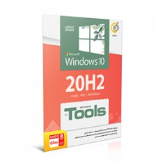 Windows 10 20H2 + Tools 64-bit