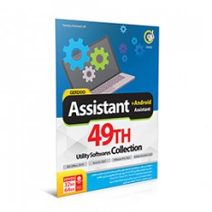Assistant 49th Edition + Android…