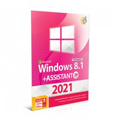 Windows 8.1 + Assistant 26th…