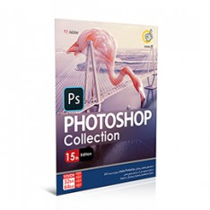 Photoshop Collection 15th…