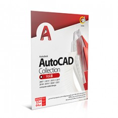 Autodesk Autocad Collection Vol.8…