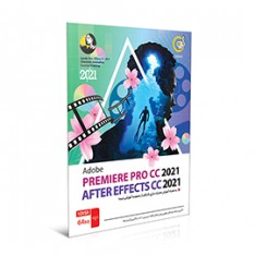 Adobe Premiere Pro CC 2021 + After…
