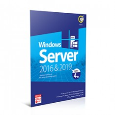 Windows Server 2016 & 2019…