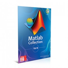 Matlab Collection Vol.8…