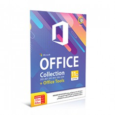 Office Collection 11th…