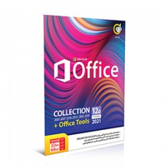 Microsoft Office Collection…