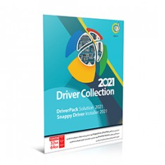 Driver Collection 2021…